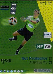 NPAV Net Protector Anti-Virus Pro 2020 - 1 PC, 1 Year (Email Delivery in 2 Hours- No CD)