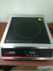 Induction Cooker Commercial