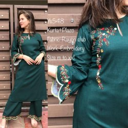Printed Rayan Fabric Suit With Embroidered Work