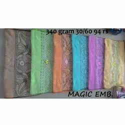 Magic EMB Cotton Towel