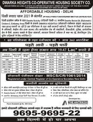DDA Approved CGHS Society Flat in Just 48 17 Lac - 3 BHK in