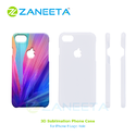 3D Sublimation Cover for iPhone