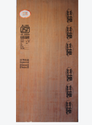 Gulmohar Block Board