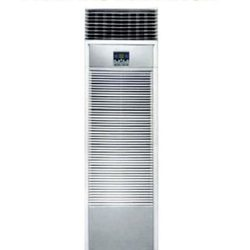 Hitachi Floor Standing AC