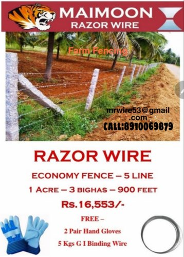 Maimoon 5 Feet Farm Fence, For Farms And Plots