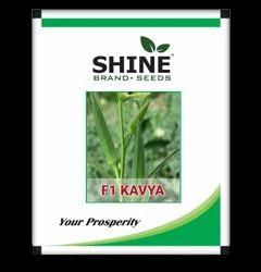 Shine Brand Seeds Hybrid Okra Seeds - F1 Kavya, Usage: Farming