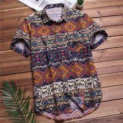 Customize Cotton Shirts