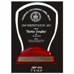 JMP 404  Award Trophy