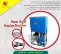 Fully Auto Dona Machine