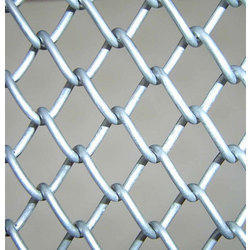 Mild Steel Chain Link Fencing