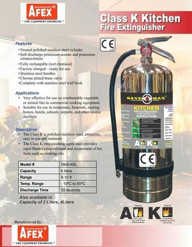 Kitchen Fire Extinguishers at Rs 6200 /unit   Kitchen Fire ...