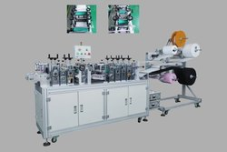 N95 Mask Making Machine - with Nose Pin