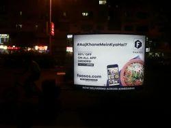Media Cart Advertising