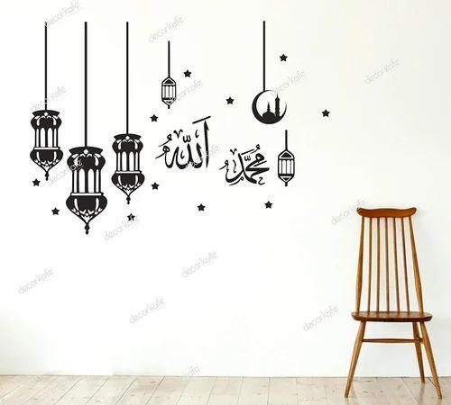 multicolor multiple decor kafe allah mohammed arabic lamp light art