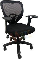 MBTC Deluxxis Mesh Office Revolving Chair