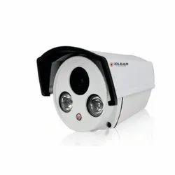 2 MP Network/IP/Wireless HK 2AR Starlight I Clear CCTV IP Camera, CMOS, Camera Range: 20 to 25 m