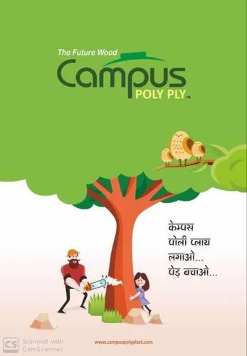 Campus Polyply PVC Sheet