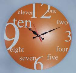 Promotional Metal Wall Clock