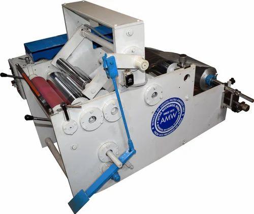 Aluminium Foil Rewinding Machine Kitchen Foil Rewinding