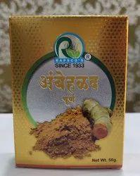 Ambehaladi Churna, Packaging Size: 50 g