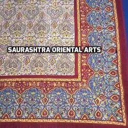 Mehrab Design Kantha Quilt