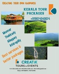 Alleppey Tour Package Business Standard, No Of Persons: 2, Cochin