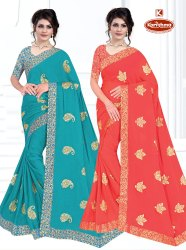 Dyed Rangoli Embroidery & Diamond Work Saree with Lace - Saira