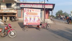Tricycles Branding, For Outdoor Advertising, Size: 4 X 6