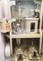 Gold Refining Machine