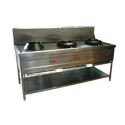SS Commercial Gas Burner