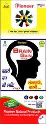 Brain Gain Juice 500 Ml