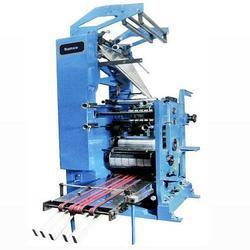 Super Folder Paper Printing Machine