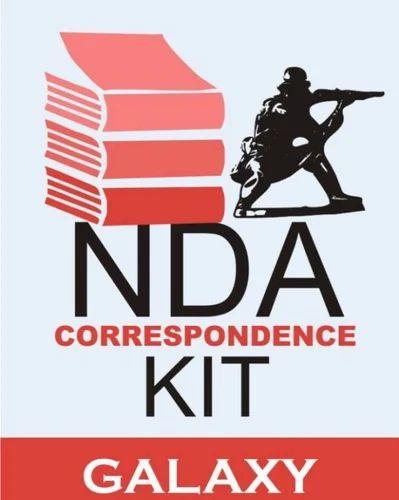 Nda written course entrance exam books pratiyogita ki kitabein nda written course malvernweather Gallery
