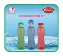 Chhotabheem F.T Bottle