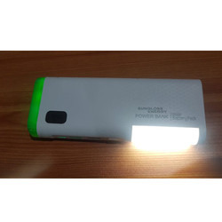 SunGloss Energy  Power Bank with Lamp