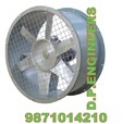 Foot Mounted Axial Flow Fan