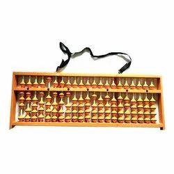 21 Rod Master Abacus