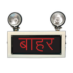 Exit in Hindi  Sign Emergency Light