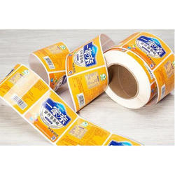 Barcode Adhesive Stickers, Packaging Type: Plastic Bag