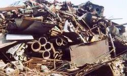 Black Iron MS Pipe Scrap, For Metal Industry, Packaging Type: Not Fix