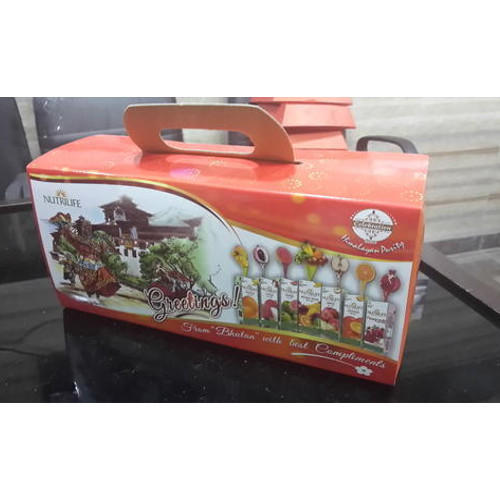 Fancy Gift Packaging Box