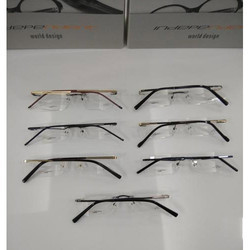 Independent Full Rimless Spectacle Frames