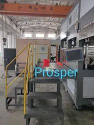 Sugarcane Bagasse Cup Making Machine