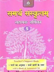 Madhubun Samarth Sanskritam Solution Book 5