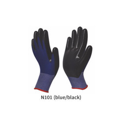 Smooth Nitrile Coating Super Glove