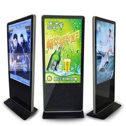 Brand Product Gallery Display Screens