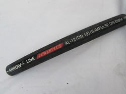 DIN 20022- 2SN (Excees SAE R2) Double Wire Braid Hose
