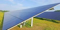 Solar Power Plant With Subsidy