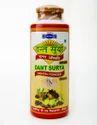 Dant Surya Dental Powder