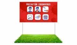 Yard Precaution Signs